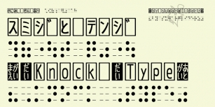 Knock Type Font Download